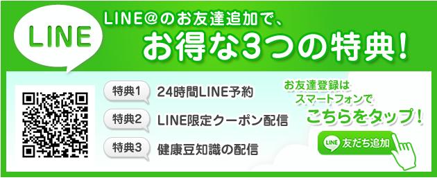 main_bnr_line