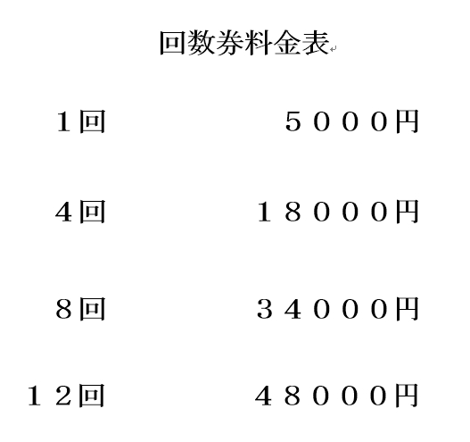 Baidu IME_2016-8-30_10-46-26
